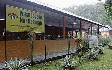 Pusat Jagaan Nur Hasanah