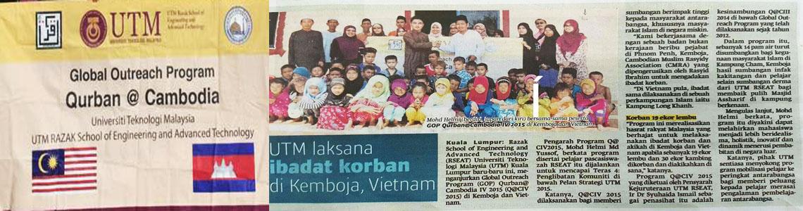 Program Global Outreach Program (GOP) Qurban @ Cambodia IV 2015 (Q@CIV2015)