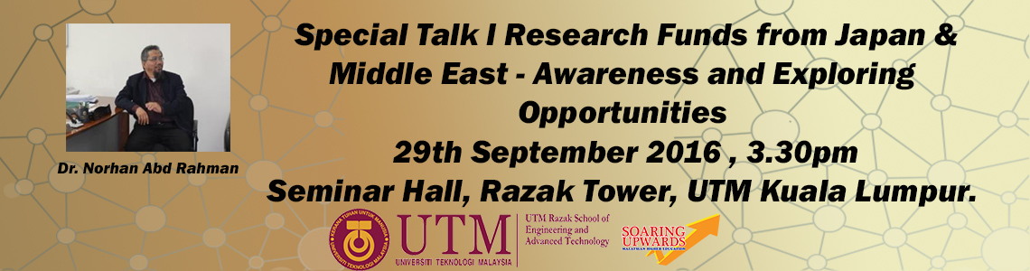 Special Talk I Research Funds from Japan & Middle East