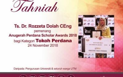 Anugerah Perdana Scholar Awards 2018 Bagi Kategori Tokoh Perdana
